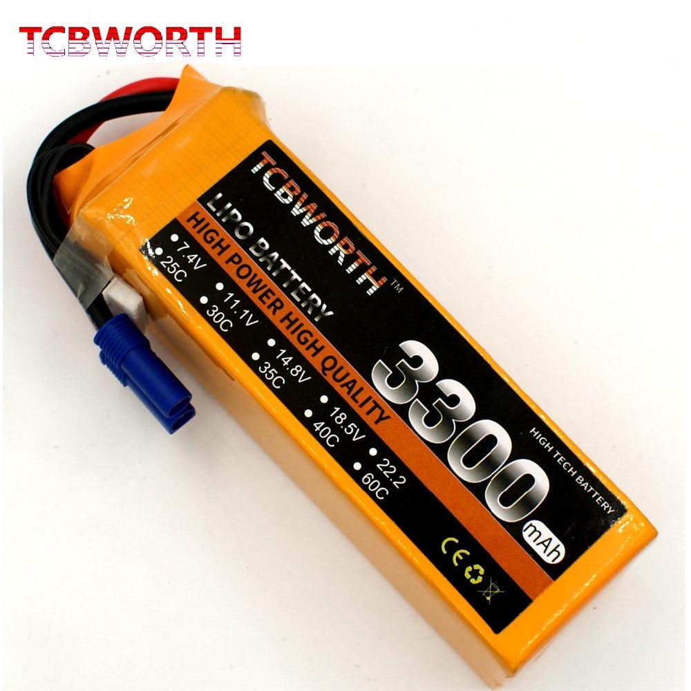 22.2v TCB3300 25C (15)