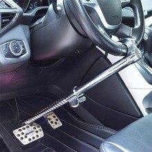 Paslanmaz çelik direksiyon kilidi ağır hizmet uzatılabilir Anti hırsızlık araba direksiyon debriyaj fren kilidi