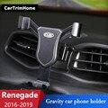 Внутренняя отделка держатель телефона для Jeep Renegade держатель мобильного телефона Renegade аксессуары автомобильный вентиляционный стенд