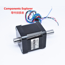 stepper motor Hollow double shaft NEMA17 48mm body length  Hybird,2 phase 4 wire 3d printer accessories 42BYGH48-1684B-ZK