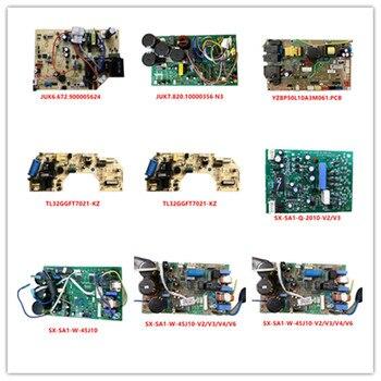 JUK6.672.900005624  JUK7.820.10000356 N3  YZBP50L10A3M061.PCB TL32GGFT7021-KZ SX-SA1-Q-2010-V2/V3 SX-SA1-W-45J10  -V2/V3/V4/V6 