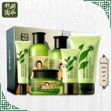 Korean Skin care set Green Tea Face Care Set