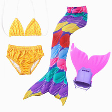 Buy Siren Tail And Get Free Shipping On Aliexpress Com