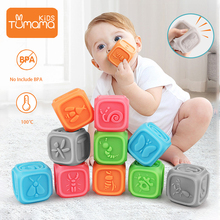 Tumama 10pcs/set Baby Rattles 3D Touch Hand Grip Ball Soft Balls Rubber Teethers Educational Toys For