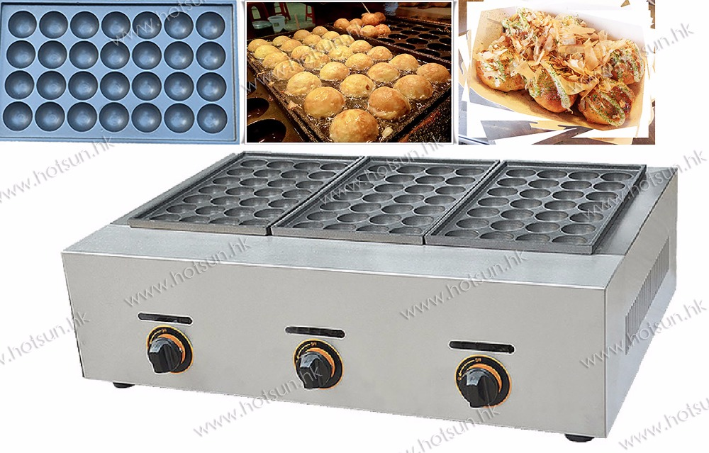 Commercial Use Non-stick LPG Gas Japanese Takoyaki Octopus Fish Ball Maker Iron Baker Machine free shipping commercial non stick 110v 220velectric 16pcs 4cm japan octopus ball takoyaki grill baker maker machine