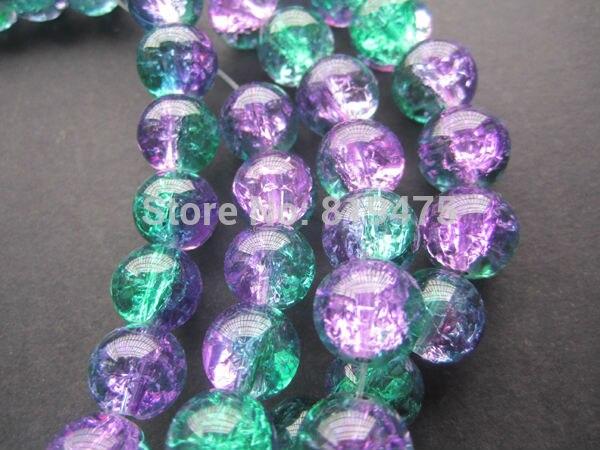 10mm 8mm Last Beads