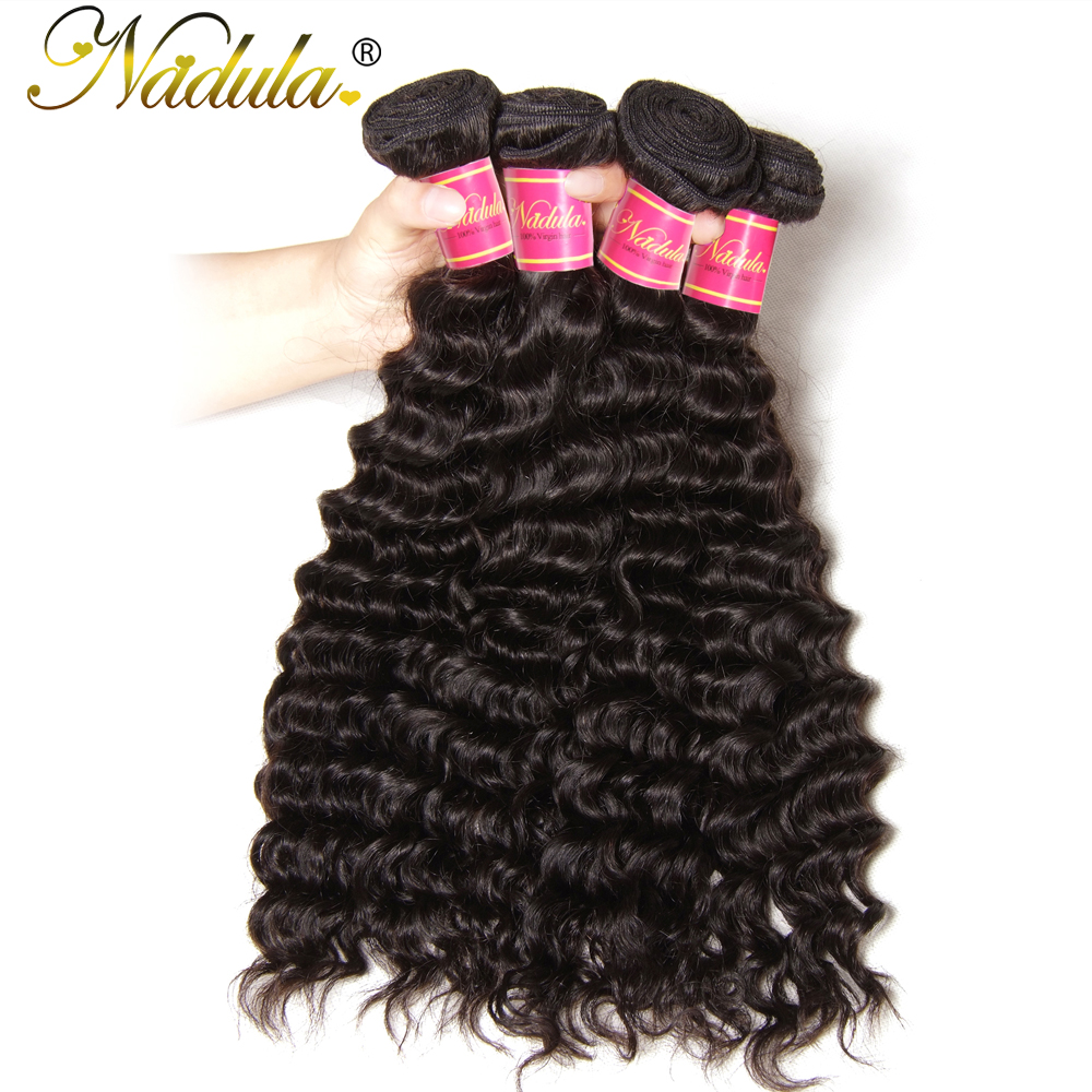 Nadula Hair 3Bundles/4Pcs Deep Wave  s 12-26inch  Hair Bundles Natural Color   3