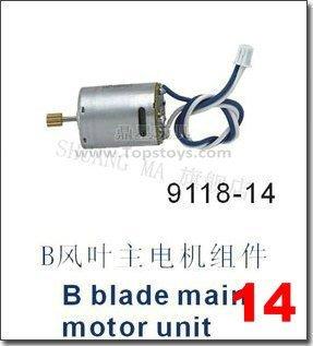 Piezas de repuesto para dos caballos Shuangma, accesorios para componentes, unidad DH 9118-14, Motor B