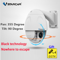 VStarcam Wireless PTZ Dome IP Camera Outdoor 1080P HD 4X Zoom CCTV Security Video Network Surveillance