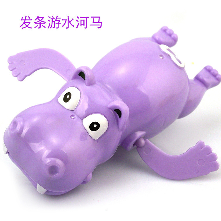 2018 large spring swimming toys bath toys super cute on the toys baby bathing toys