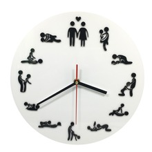 1Piece Kama Sutra Sex Position Clock 24Hours Sex Clock Novelty Wall Clock Make Love Clock Wedding Gift
