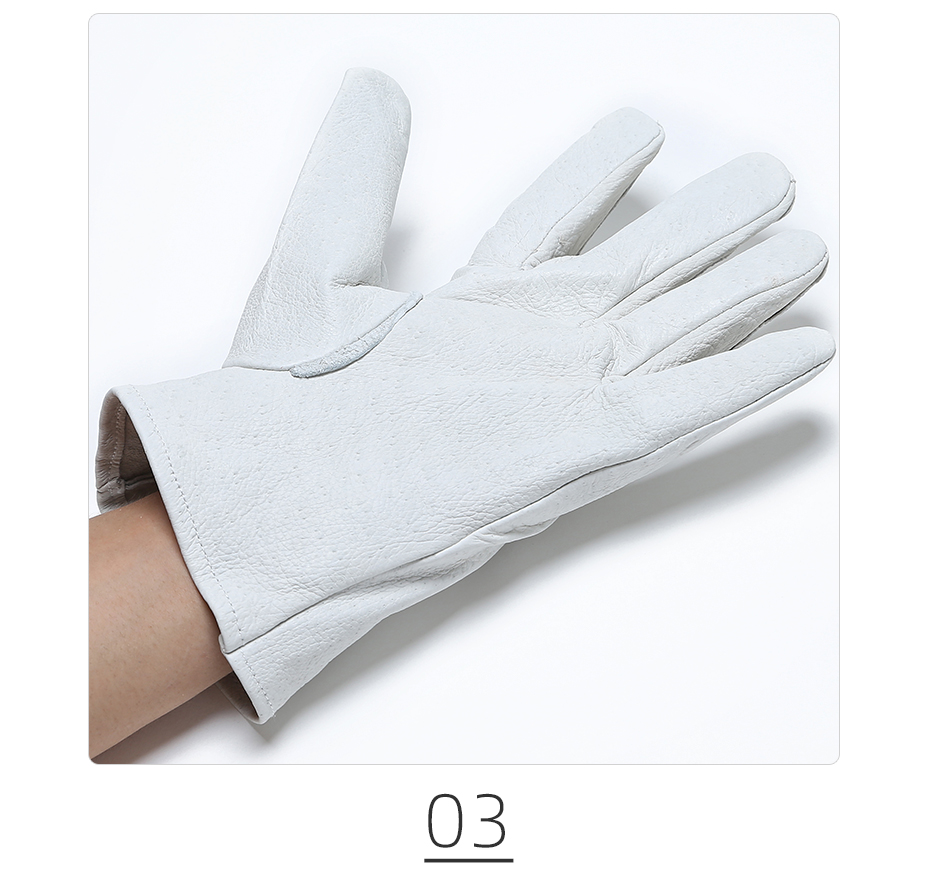9 (9)