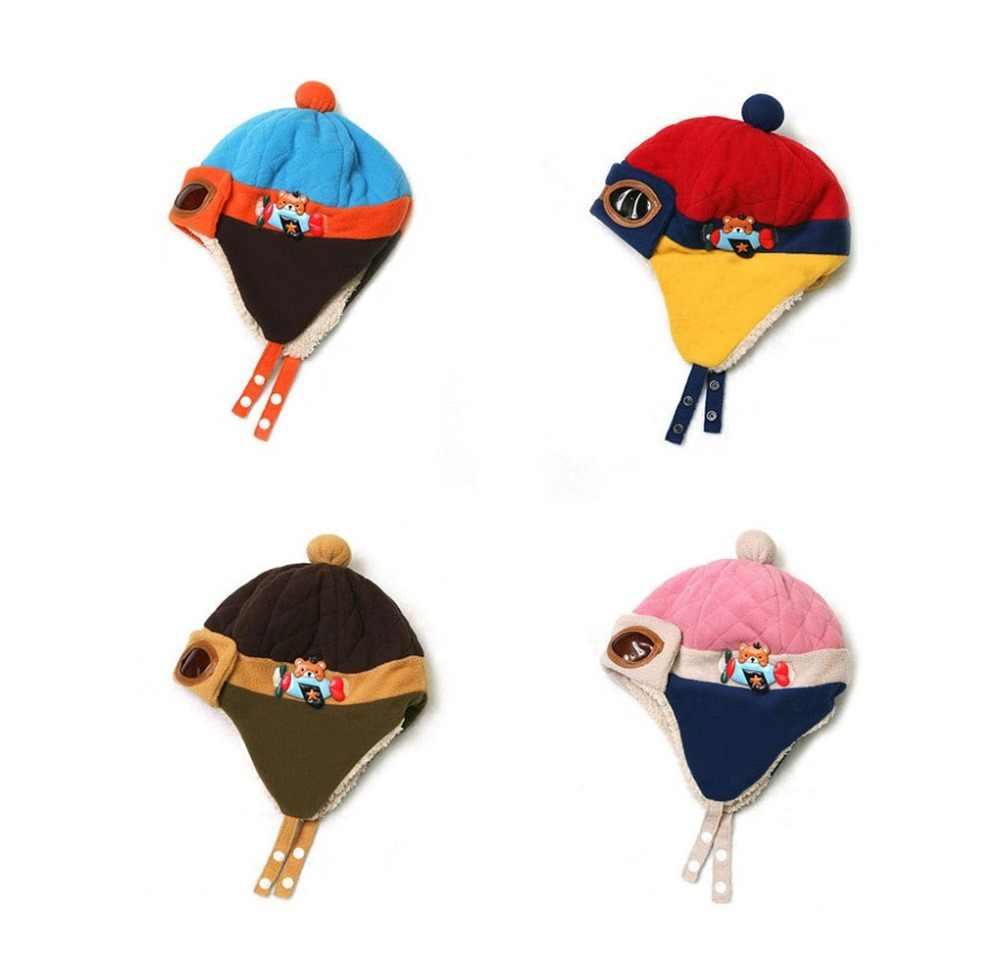 Miya Mona แฟชั่นลำลองเด็กหมวกฤดูหนาว 4 สีเด็กทารกเด็กทารก Cool เด็กนักบินนักบินฤดูหนาว Warm Warm เด็กหมวกหมวก Beanie