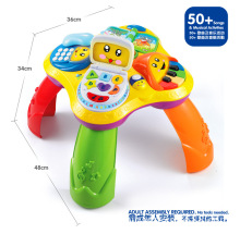 Multi-function Laugh&Learn Fun Machine with Musical Table desk baby Early education Growing toy 4 patterns book/PC/ phone/piano