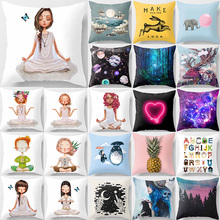 Hot sale Yoga pillow cases  square Pillow case cute cartoon rabbit elephant covers size 45*45cm
