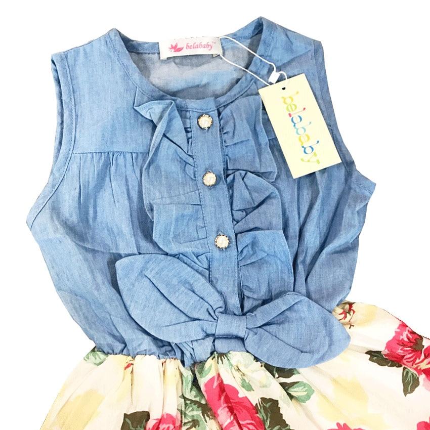юубка шорты для девочек с доставкой из России