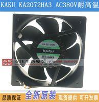새로운 kaku ka2072ha3 20872 380 v 3 선 고온 저항 냉각 팬