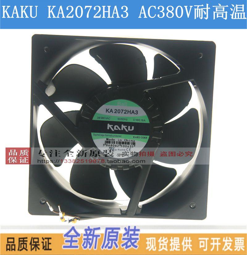 NEW KAKU KA2072HA3 20872 380V 3lines high temperature resistance cooling fan|  - title=