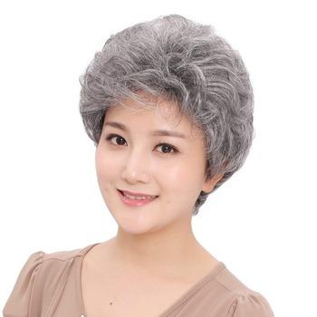 BESTUNG damskie krótkie peruki z kręconych włosów syntetyczne szare peruki z futerkiem naturalnym puszyste dla kobiet tanie i dobre opinie Średnia wielkość Kręcone Elastyczne koronki Wysokiej Temperatury Włókna Ciemny brąz 130