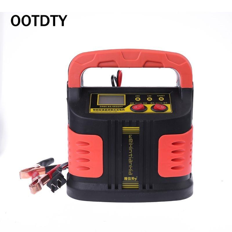 Chargeur de batterie de voiture 12v24v Intelligent pur cuivre moto Type de réparation chargeur automatique