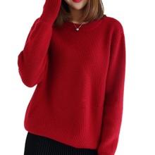 o-образным с с свитер