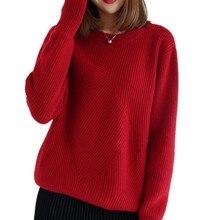두꺼운 두꺼운 스웨터 스웨터