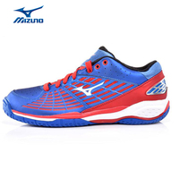 MIZUNO Sports Sneakers Men S Shoes WAVE REAL SPIDER 2 Ap DMX Midsole Intercool Basketball Shoes