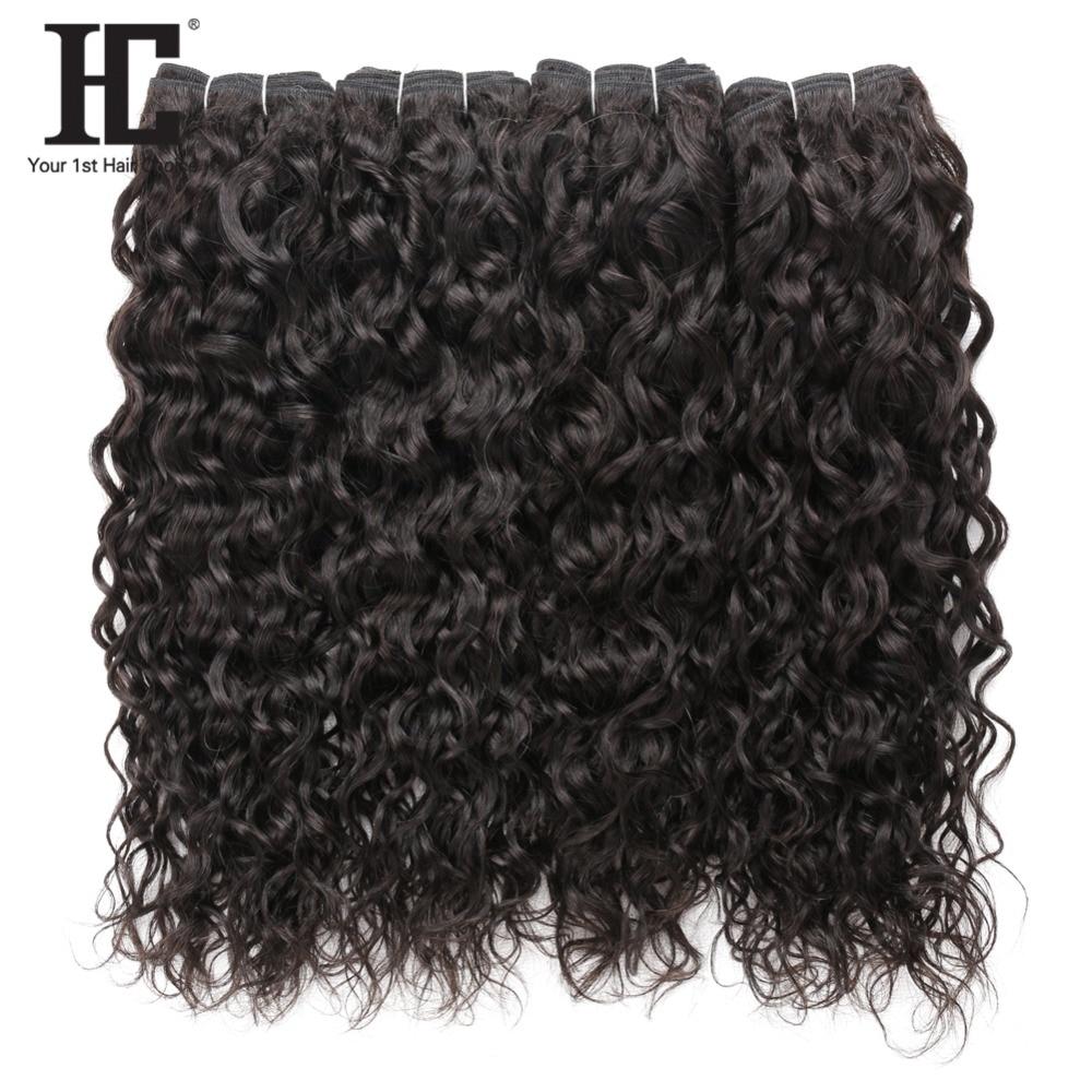 HC 100 Human Hair Bundles Water Wave Brazilian Hair Weave 4 Bundles Natural Black Non Remy