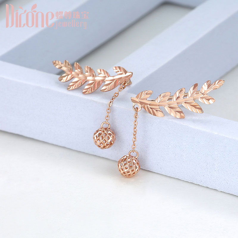 18K Golden Ear Rehearsal Golden Ear Decoration Rose Golden Ear Nail Transfer Pearl Tree Double Row Branch Female Fashion AU750