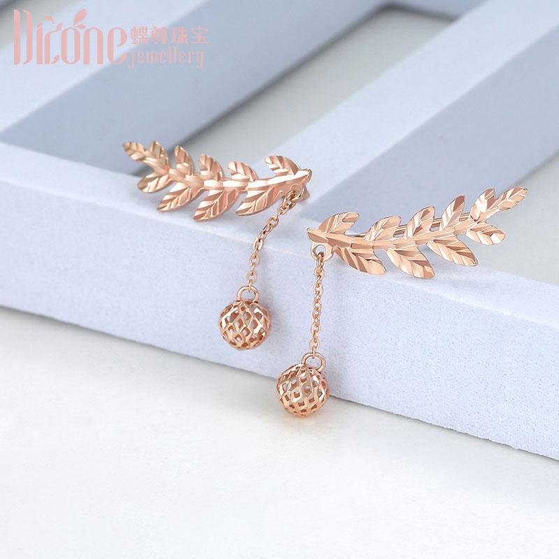 18K Golden Ear Rehearsal Golden Ear Decoration Rose Golden Ear Nail Transfer Pearl Tree Double Row Branch Female Fashion AU750