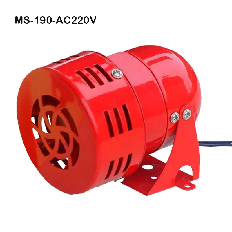 MS190 Mini AC 220V 110DB Red Mini Metal Motor Siren Motor Alarm Industrial Alarm Sound Electrical Anti-theft, Metal Motor Siren