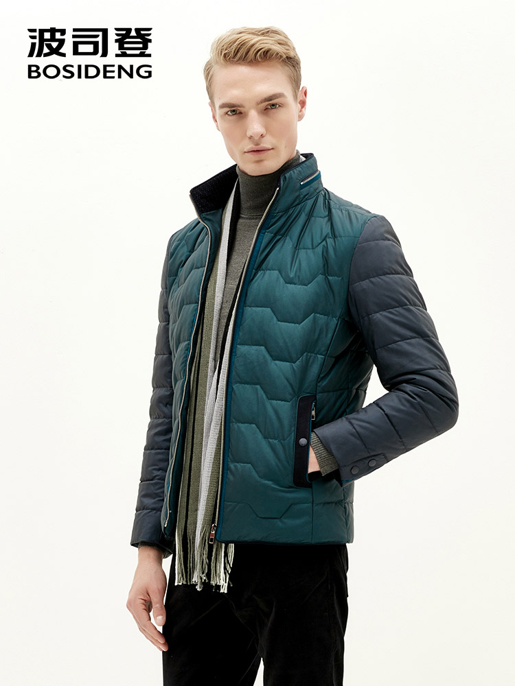 BOSIDENG   down   jacket for men   down     coat   90% duck   down   high quality green ultra light B1501081