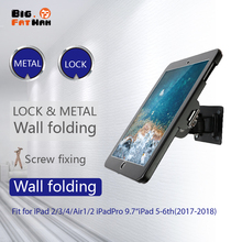Fit for iPad air 9.7 10.2 10.5  wall mount metal case for stand display bracket tablet lock holder support Adjust the angle