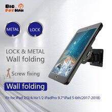 Ipad の空気 9.7 10.2 10.5 壁マウント金属ケース用ディスプレイブラケットタブレットロックホルダーを調整角度