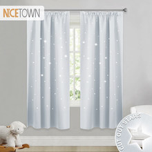 NICETOW Blue Star Cutout Pencil Pleat Curtains Blackout Window Drapes Hollow Star Curtains / Draperies for Nursery Children(China)