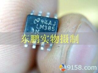 Цена LM385MX