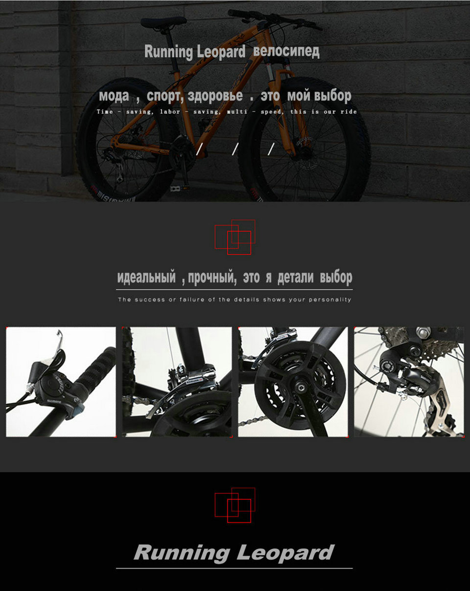 HTB1mADdbuuSBuNjSsziq6zq8pXaa Running Leopard 7/21/24 Speed 26x4.0 Fat bike Mountain Bike Snow Bicycle Shock Suspension Fork Free delivery Russia bicycle
