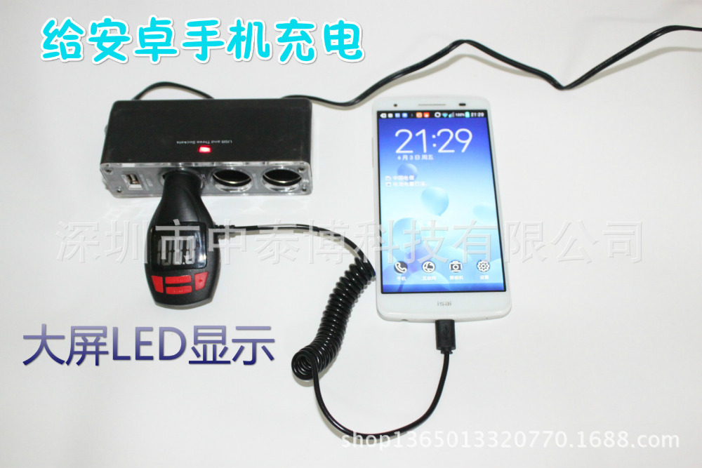 Corded Car MP3 Large LED Display Support TF Card, U Disk Audio Input