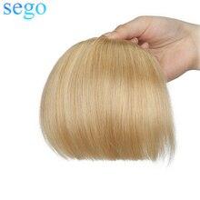 SEGO 2 клипсы прямые человеческие волосы с челкой челка не-Реми тупые челки бразильские волосы 15*15 см Чистый цвет фронтальная бахрома 23 г 1 штука