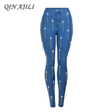 QIN AJILI High Waist Denim Women s Jeans Cottons Zipper Skinny Pencil Pants Casual Blue Tassel Jean Embroidered Flares Lengths