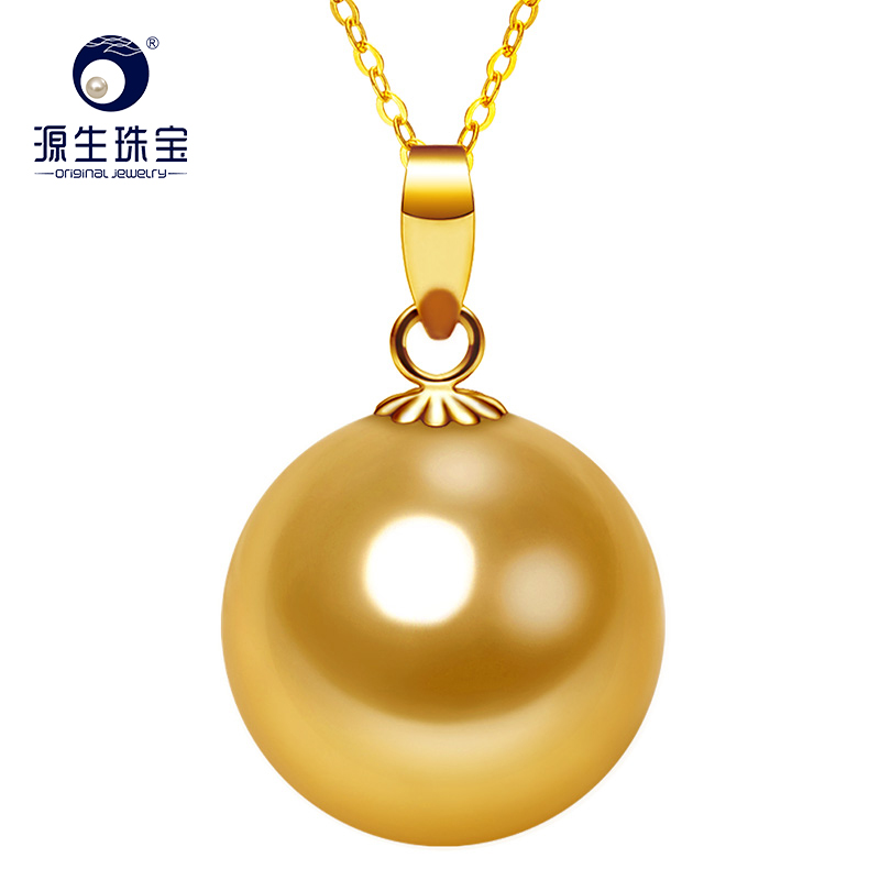 Ys pearl pendant jewelry 9 10mm golden south sea pearl pendant in ys pearl pendant jewelry 9 10mm golden south sea pearl pendant in pendants from jewelry accessories on aliexpress alibaba group aloadofball Gallery
