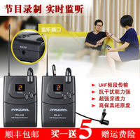 Pasgao PR 51 584 603Mhz Wireless DSLR Interview Microphone Wireless Video Live Wireless Microphone Recording Equipment