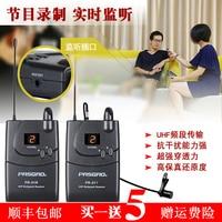Pasgao PR 51 584 603Mhz Wireless DSLR Interview Microphone Wireless Video Live Wireless Microphone Recording Equipment