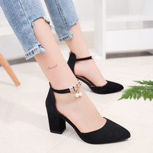 MHYONS 2019 autumn new ladies high heel ladies thick with shallow mouth women's shoes pointed shoes zipper decorative black gray(China)