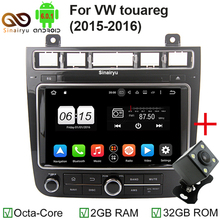 Android 6.0.1 Car DVD GPS Stereo Player fit for VW touareg 2015 2016 with wifi bluetooth DAB+ Radio DVD GPS navigation Free cam