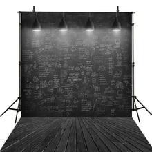 حار مدرسة التصوير الخلفيات التخرج خلفية للتصوير السبورة خلفية للصور الاستوديو foto achtergrond