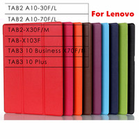 TB3 X70L A10 70F Tab3 10 Plus Business X70F N PU Leather Case For Lenovo TAB