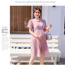 Large Size Maternity Dress 200 Kg Top Pleated Chiffon Short-Sleeved Summer Long Section Tide Mom
