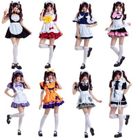 Cosplay for Maid Uniform Women Dress Girl Sports Competition Cheerleader Dress Japanese Anime Love Live Costume Halloween 8Color