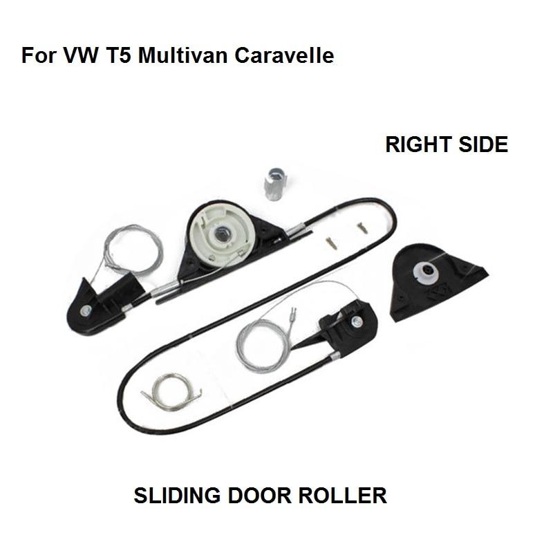 For VW Transporter T5 Caravelle Multivan electric sliding door repair kit left